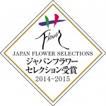 Japan Flower Selection